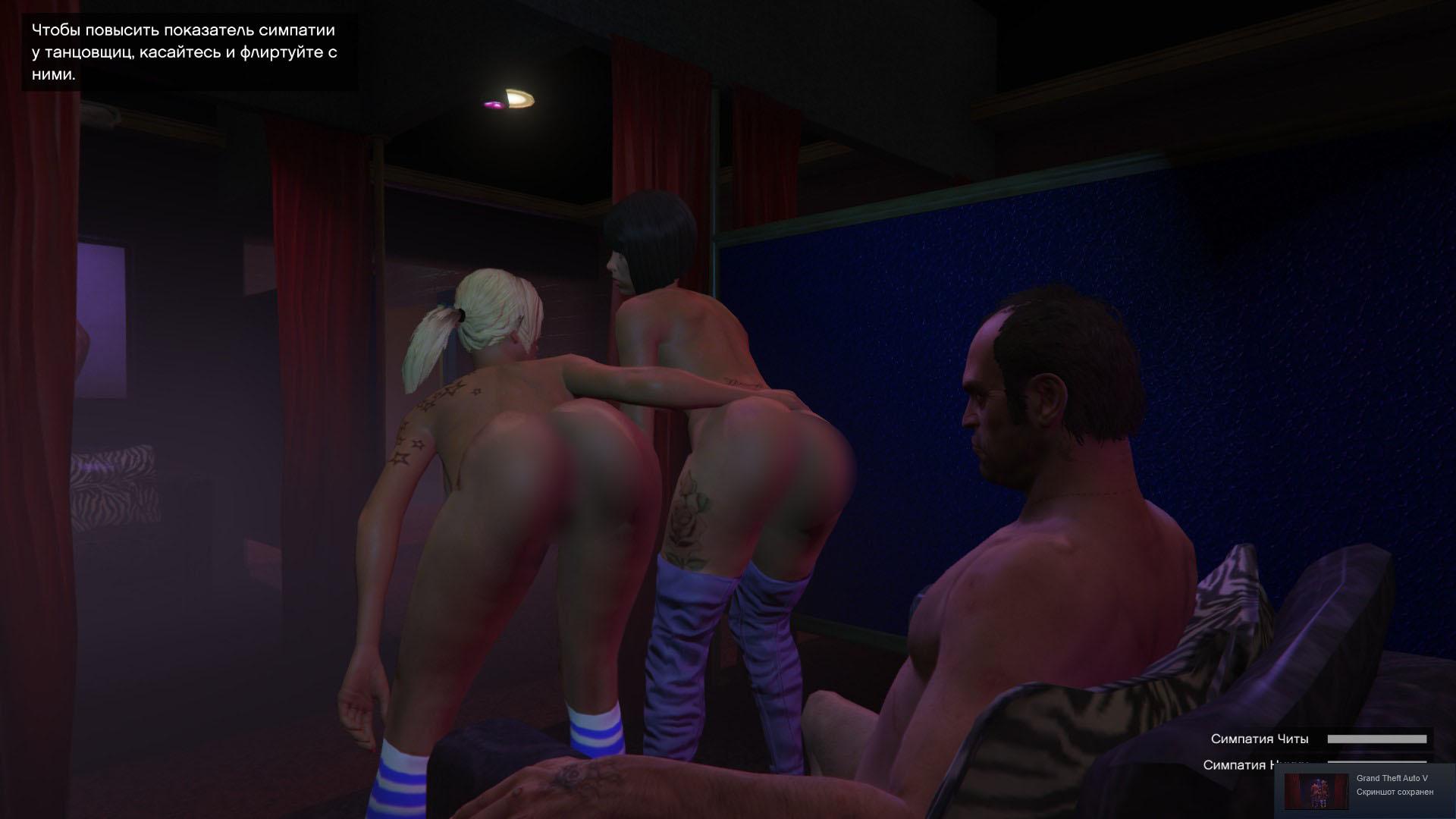 Fully nude stripper