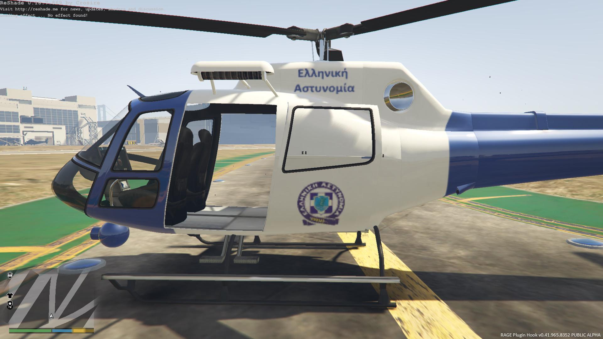 Greek Police Helicopter Gta5 Mods Com