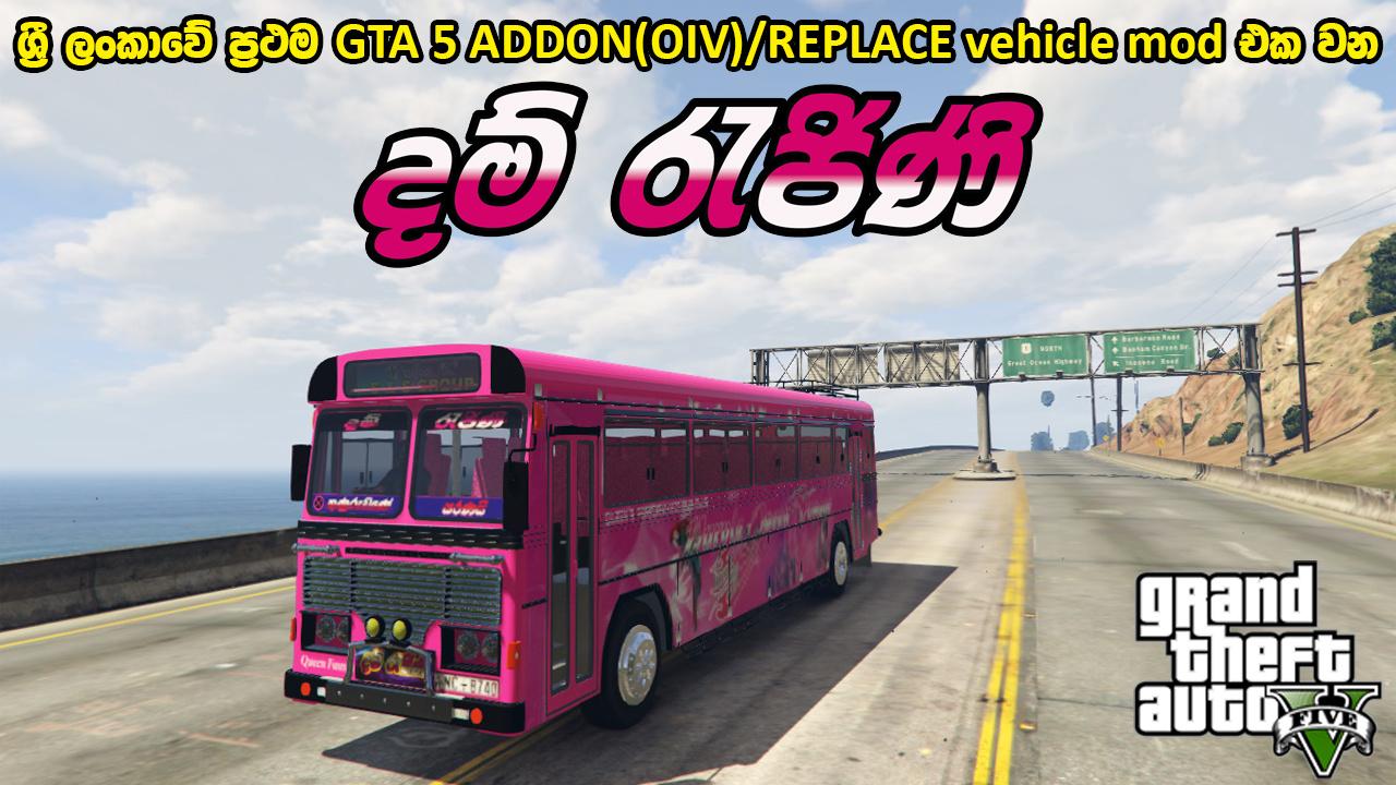 GTA 5 DAMRAJINI BUS (ADDON-OIV/REPLACE) WITH HORN AND LIGHTS