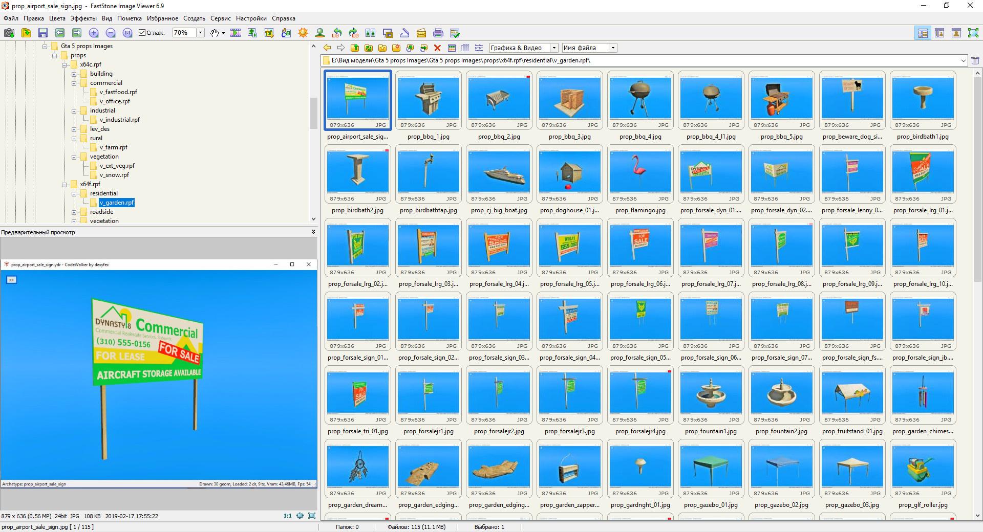 Gta 5 props Images - GTA5-Mods com