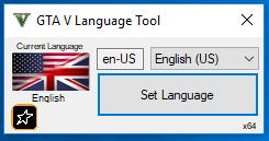 gta v change language chinese to english