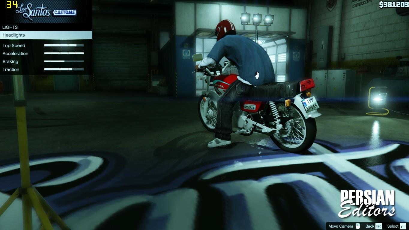 Honda 125 CG - GTA5-Mods com