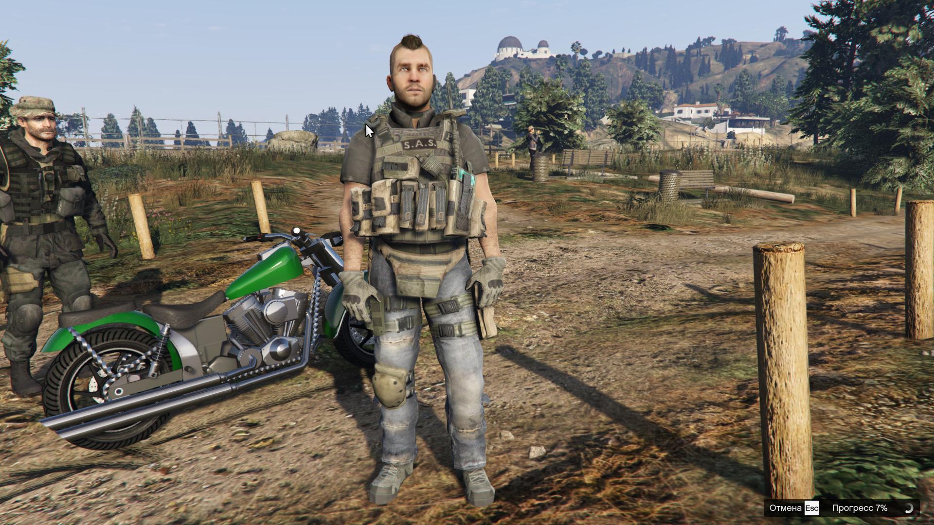 Modern Warfare 2: John