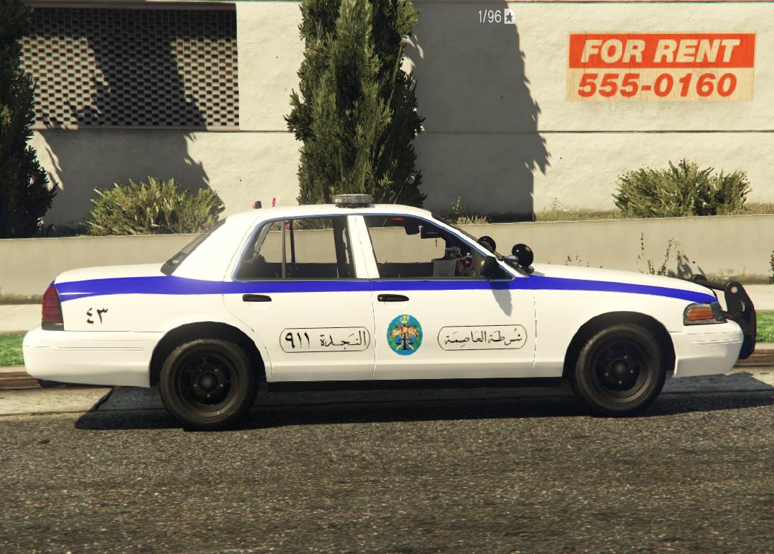 Jordanian Police 2011 Ford Crown Victoria Skin