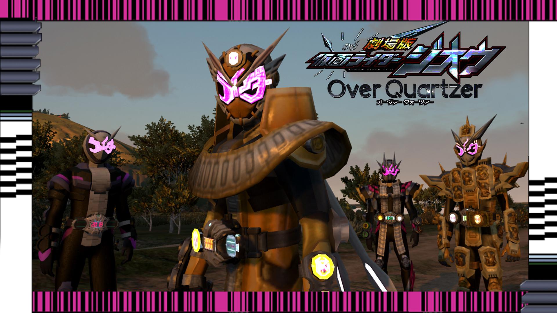 Kamen Rider Zi-O Pack - GTA5-Mods com