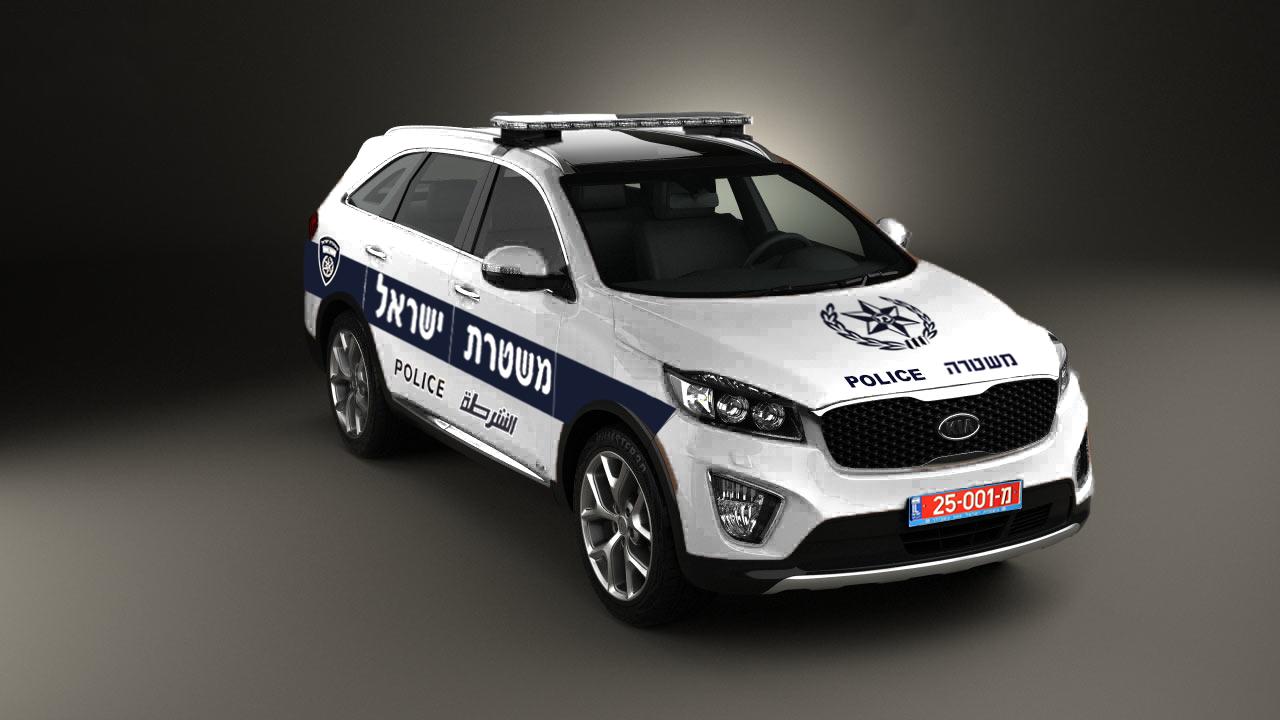 הוראות חדשות 2015 Kia Sorento UM | Israeli Police Paintjob - GTA5-Mods.com VR-37