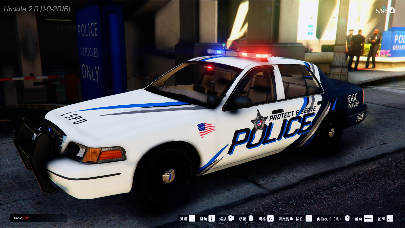 need for speed hp police style paintjob pack gta5. Black Bedroom Furniture Sets. Home Design Ideas
