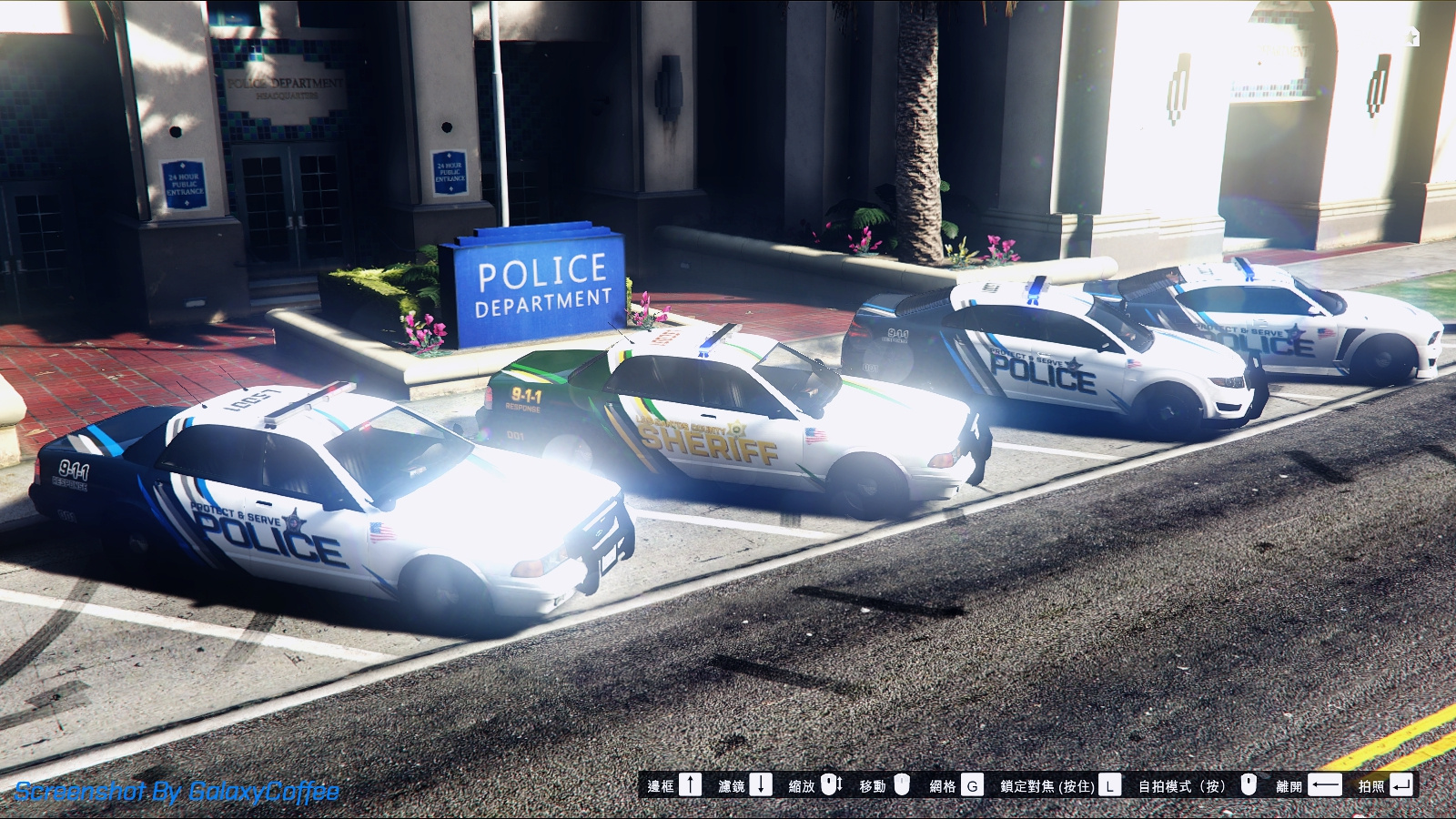 Ford unveils first pursuit rated hybrid police car for