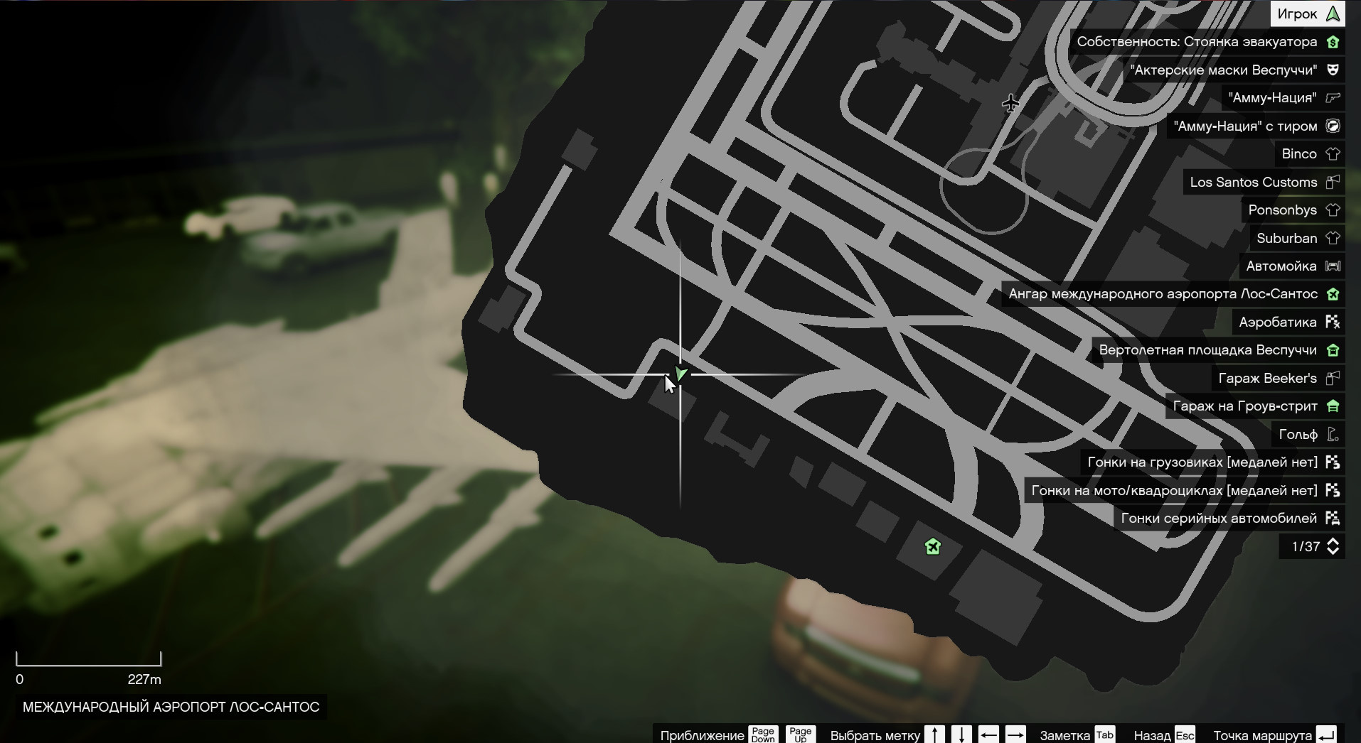 Michael's Military Base - GTA5-Mods com