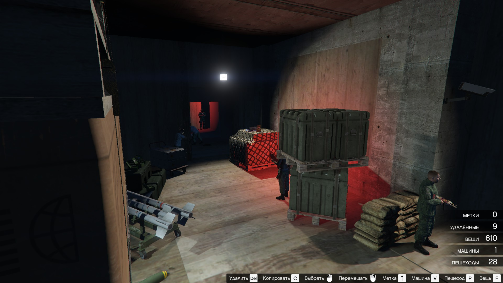 Military Bunker Gta5 Mods Com