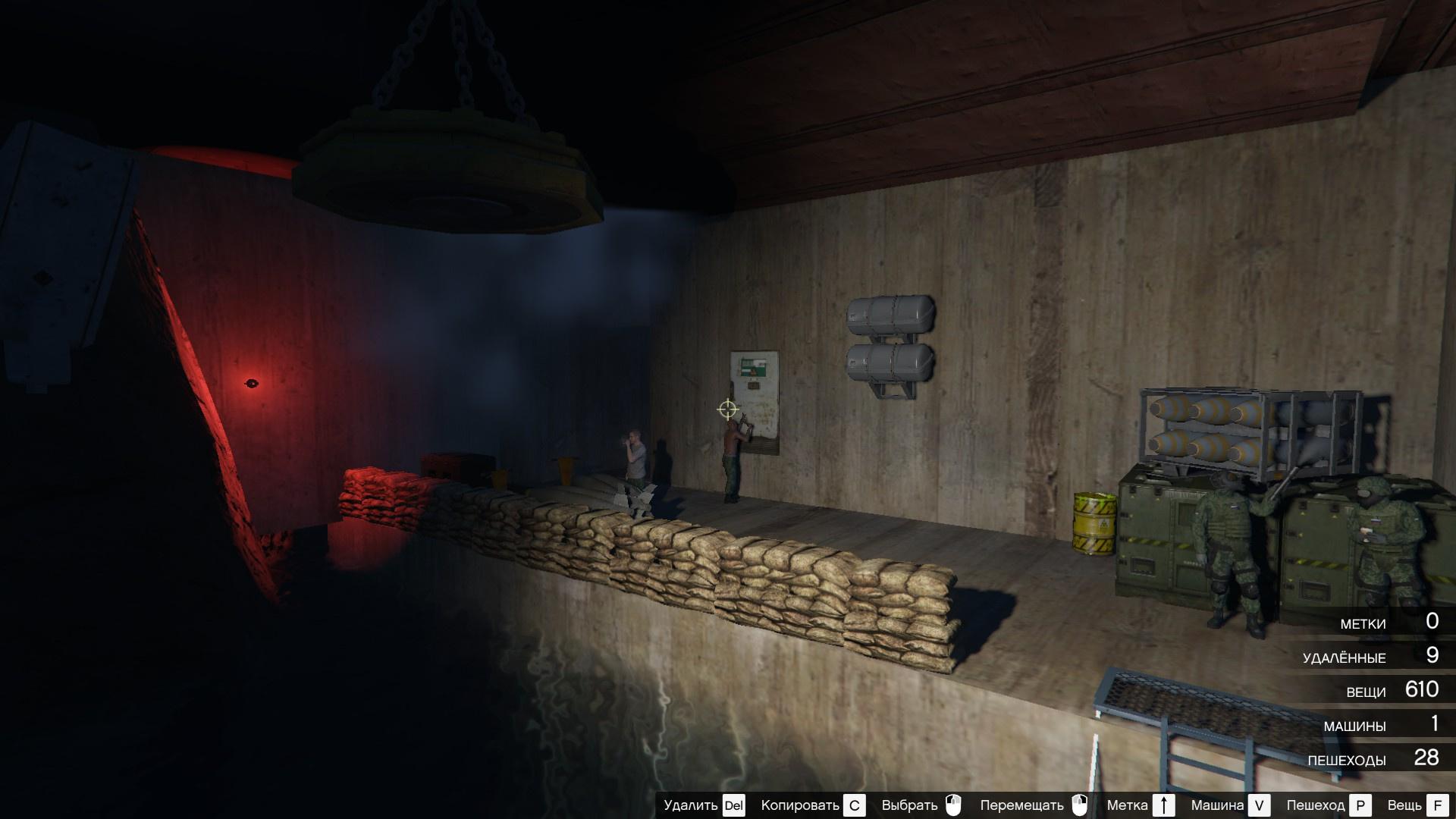 Military Bunker Gta5 Mods Com
