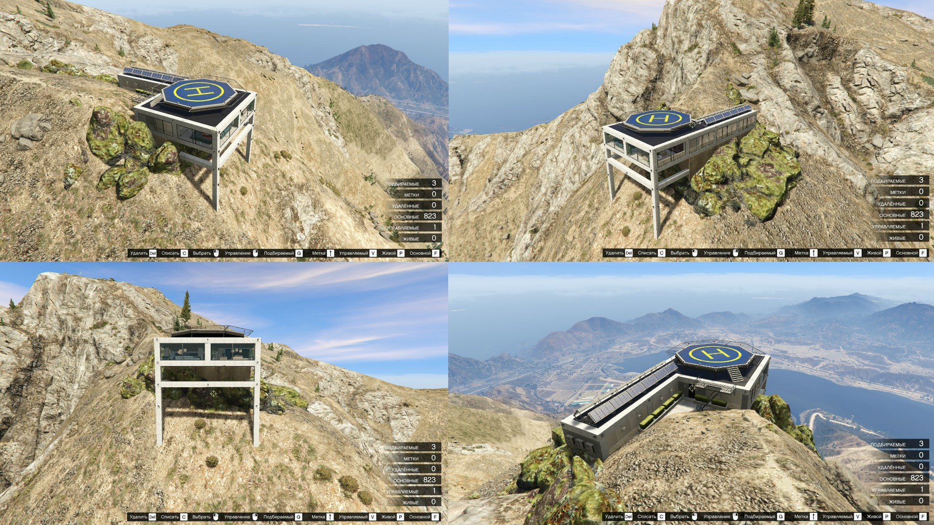 House in the mountains map editor menyoo gta5 - House in the mountains ...