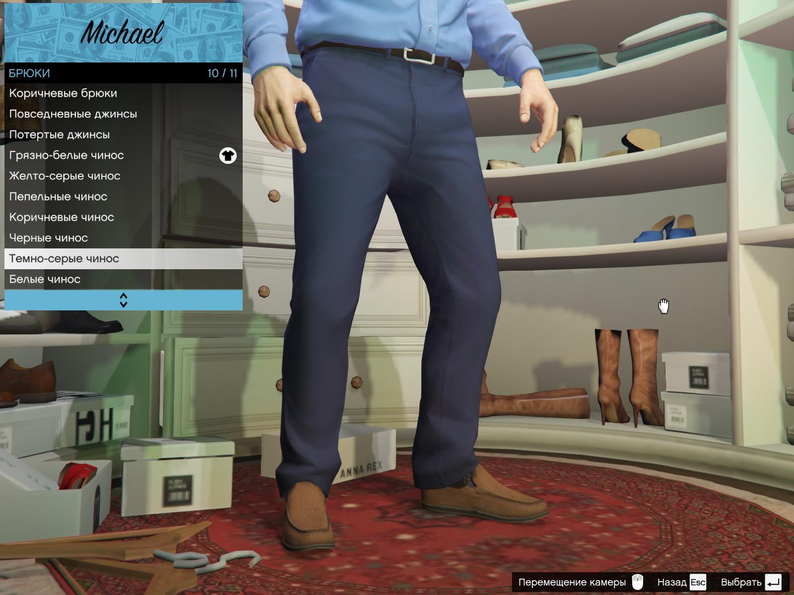 Обои button , Джинсы, Jeans, пуговица, Одежда, clothing. Разное foto 16