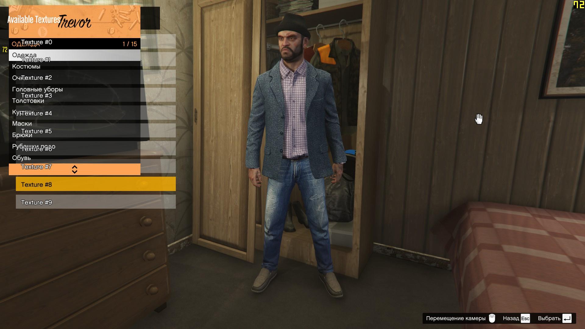 Nijel upper suit for Trevor, Michael