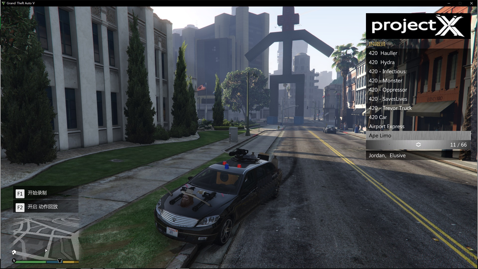 Project X - GTA5-Mods com