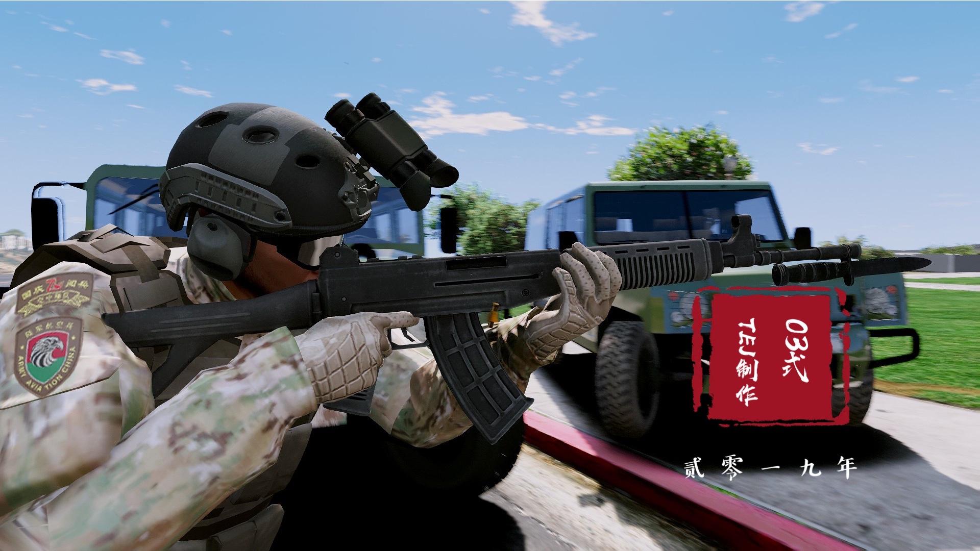 95突击车_QBZ-03 03式突击步枪 - GTA5-Mods.com