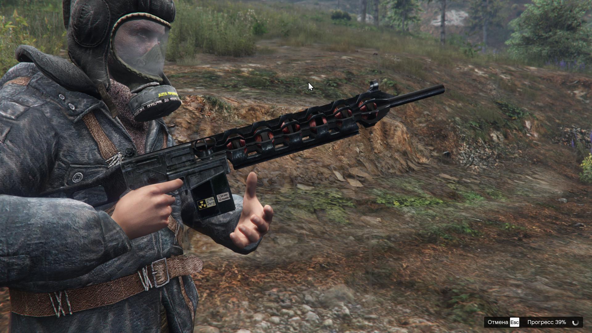 S T A L K E R  Shadow of Chernobyl: Gauss Rifle [Full
