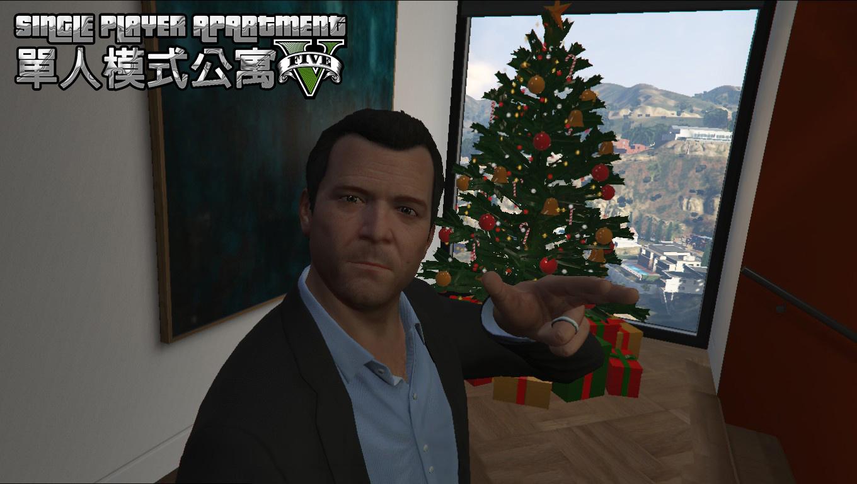 Gta V Christmas Dlc 2019.Deprecated Single Player Apartment Gta5 Mods Com