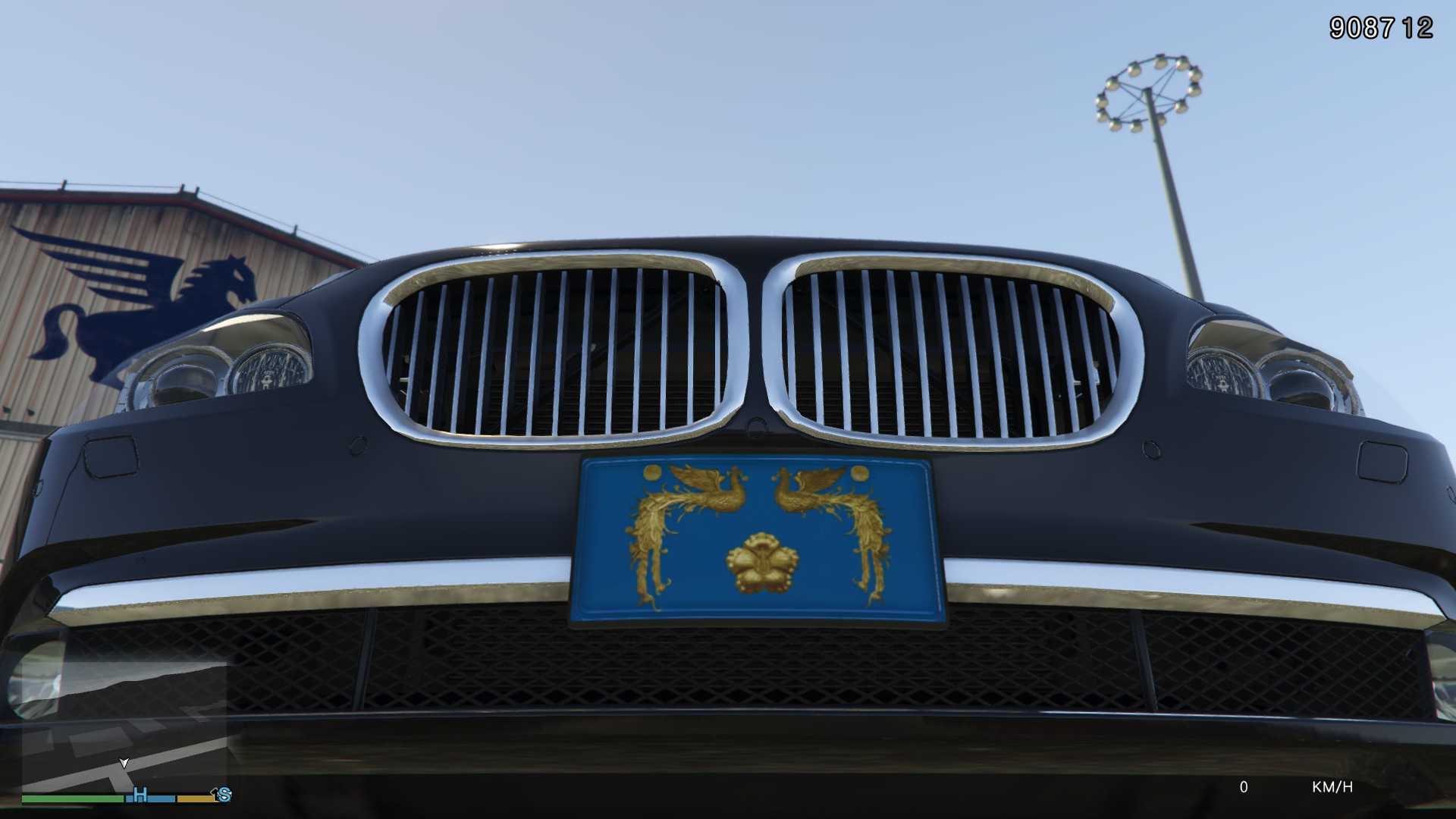 South Korea President Car Number Plate