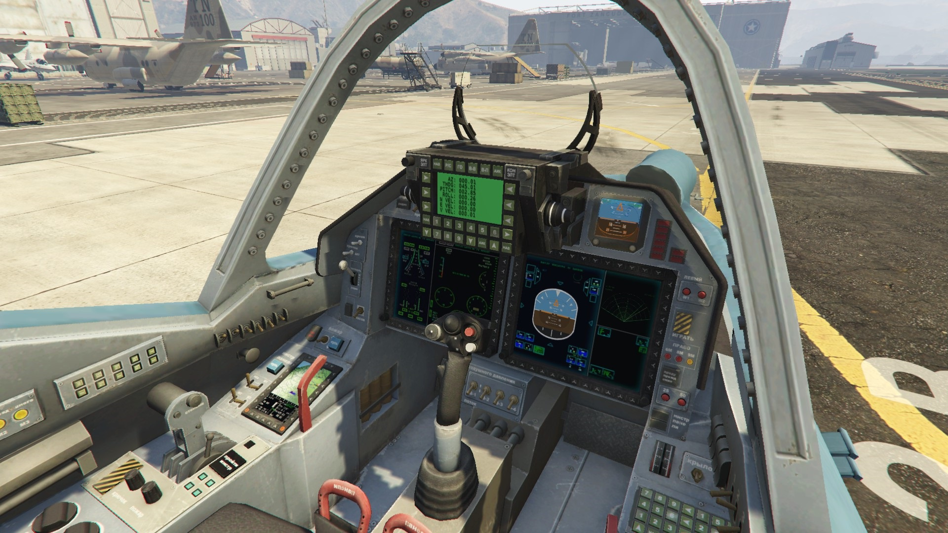 helicopter mod with Sukhoi T 50 Pak Fa on Choose Rc Transmitter Quadcopter moreover 1731335 as well How To Get A Plane In Gta Vice City Pc Cheats in addition Awesome Car Design moreover 52148.