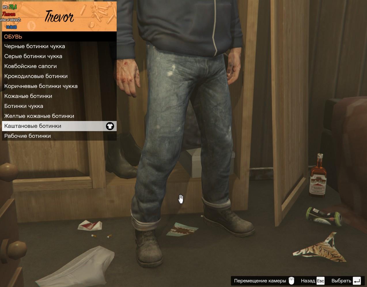 Trevor - Protohipster Clothes Mod - GTA5-Mods.com
